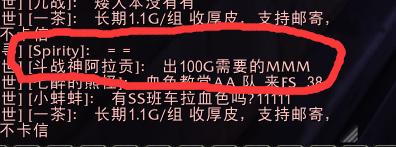 4JZ5}N{O~SYKY1[3_J$~3$L.png