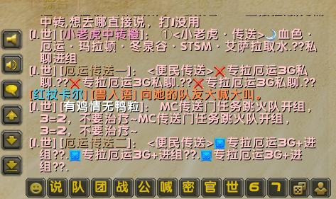 QQ图片20200120191722.png