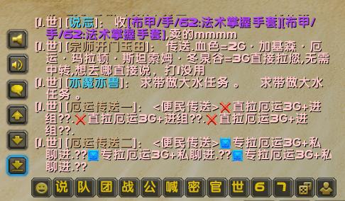 QQ图片20200120191738.png