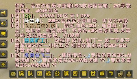QQ图片20200120192225.png