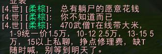 2345截图20200219012718.png