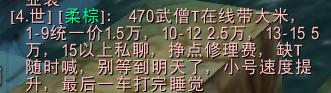 2345截图20200219015346.png