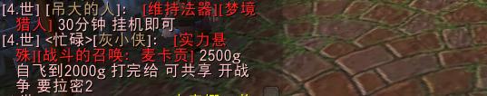 2345截图20200220194834.png