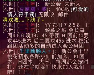 2345截图20200221233316.png