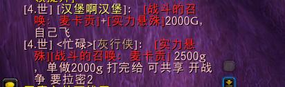 2345截图20200222194228.png