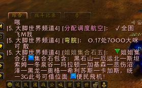 D07988BA-BACC-4CE8-8363-6D96859839C4.png
