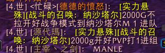 2345截图20200227213939.png